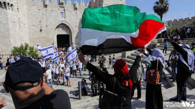 مسيرة الأعلام أم مسيرة الأوهام